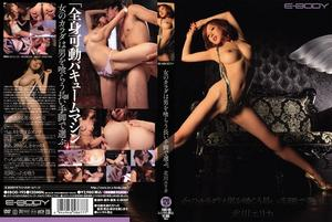 EBOD-195    [DVD-ISO]