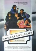 _the_breakfast_club__front_cover.jpg