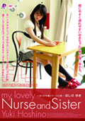 My Lovely Nurse and Sister : Yuki Hoshino (PB-099) DVD ISO